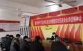 欢迎访问南阳村镇银行官方网站