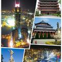 旅划算广州站