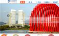 舟山透明房产信息网