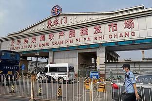 3000酒店拒中国人