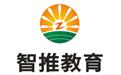 SEO培训整站优化_实战SEO网站优化技术培训「智推教育」