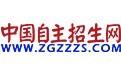 中国自主招生网