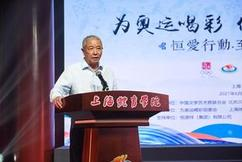 奥运文化走进上海体育学院,上体人从不同领域为奥运贡献力量