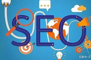 网络营销外包——网络营销外包专员如何做好网站搜索引擎优化