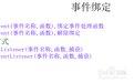 山南网站推广【山南官网推广哪个效果好】山南百度竞价推...