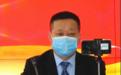 秦都农商银行召开2020年度工作会_经营
